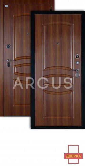 Аргус Люкс ДА-73