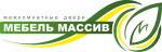 Мебель Массив